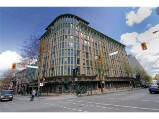 """Photo 1: 206 1 E CORDOVA Street in Vancouver: Downtown VE Condo for sale in """"CARRALL STATION"""" (Vancouver East)  : MLS®# V820385"""