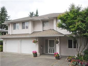Main Photo: 2390 Halcyon Pl in VICTORIA: CS Tanner House for sale (Central Saanich)  : MLS®# 584829