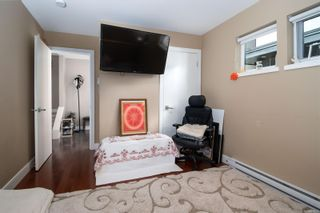 Photo 6: 4 2311 Watkiss Way in : VR Hospital Row/Townhouse for sale (View Royal)  : MLS®# 878029