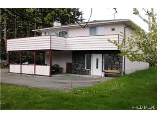 Main Photo:  in VICTORIA: SE Lambrick Park House for sale (Saanich East)  : MLS®# 429638