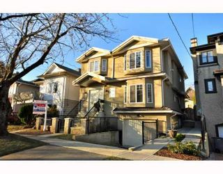 Photo 1: 4433 SOPHIA Street in Vancouver: Main House for sale (Vancouver East)  : MLS®# V800211