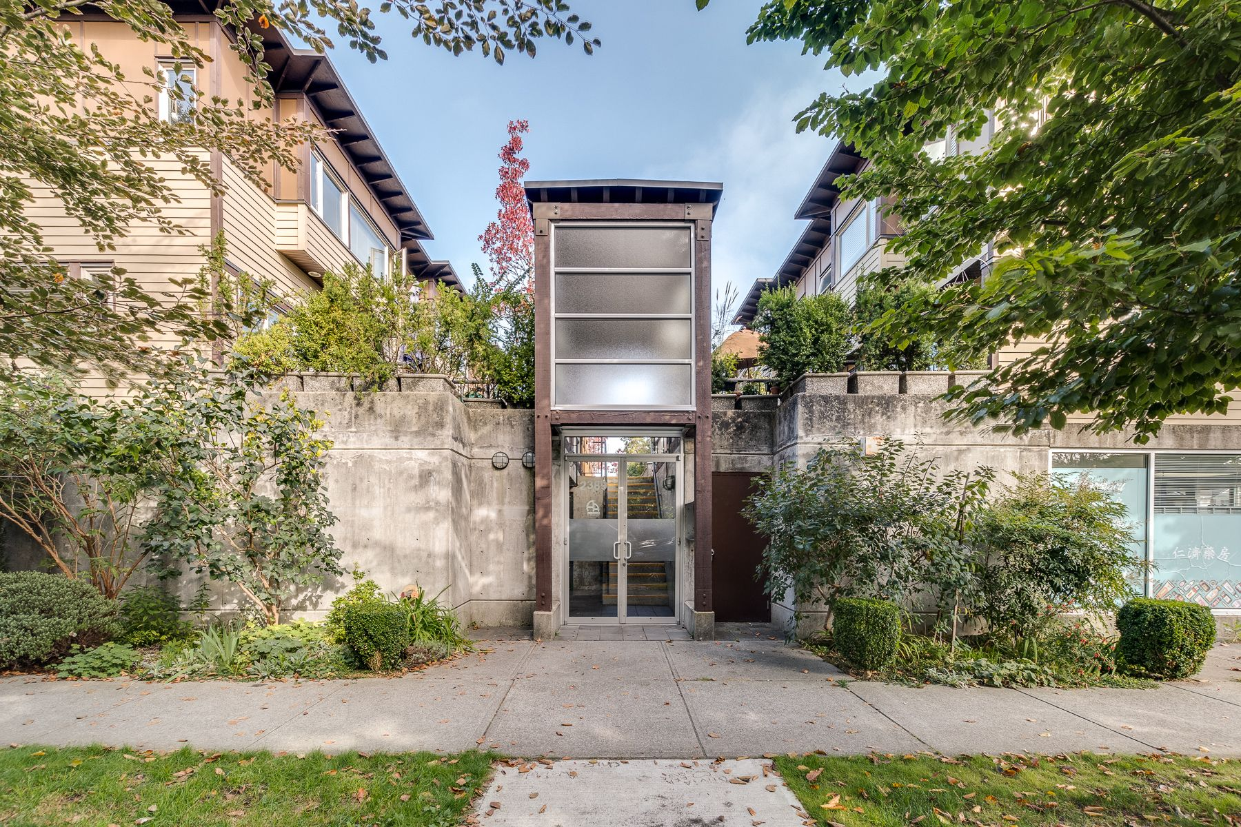 Photo 32: Photos: 7-2389 Charles St in Vancouver: Grandview Woodland Townhouse for sale (Vancouver East)