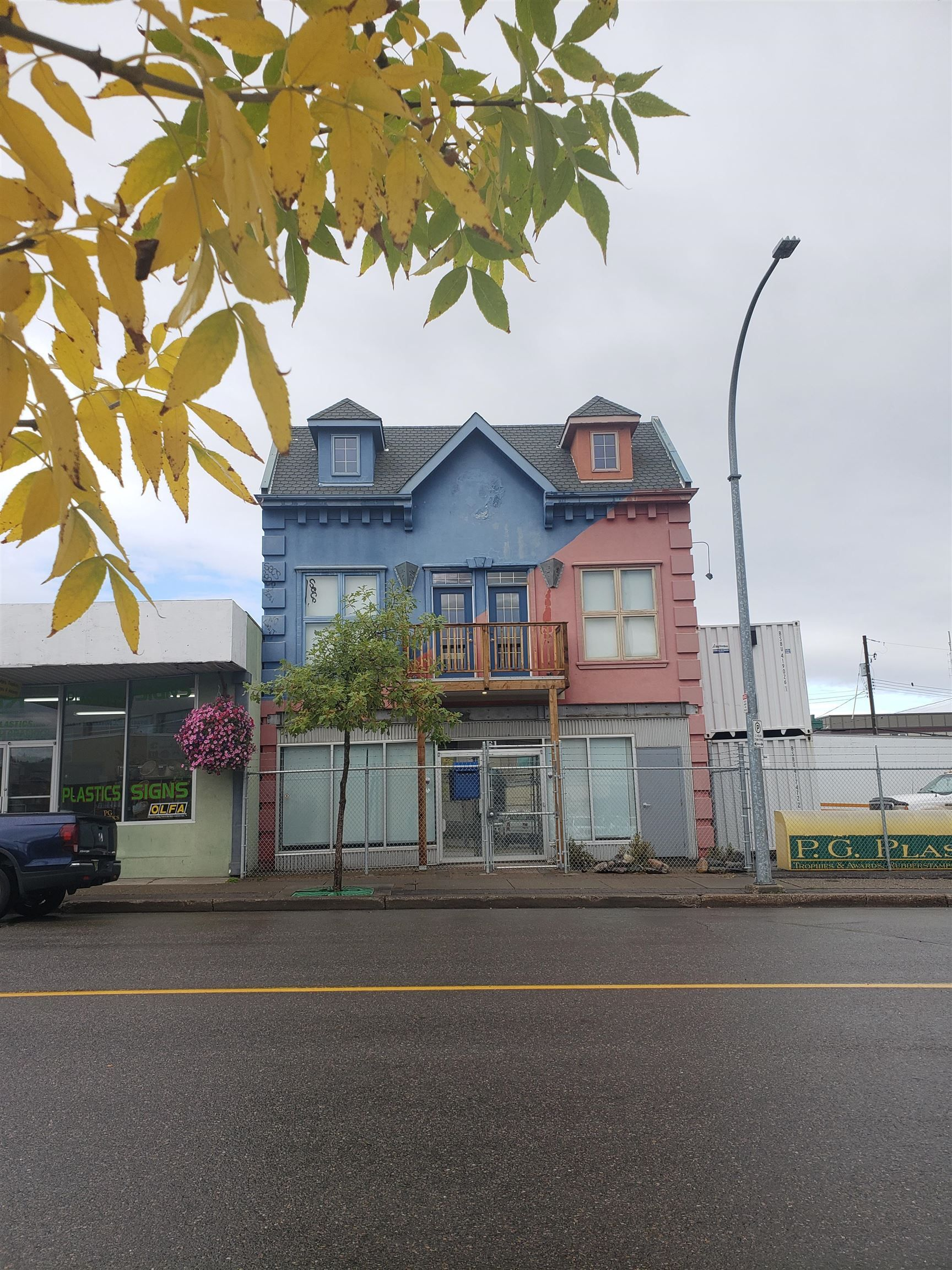 Main Photo: 161 DOMINION Street in Prince George: Downtown PG Office for sale (PG City Central (Zone 72))  : MLS®# C8040724