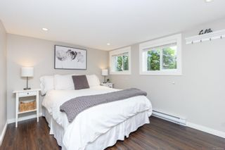 Photo 22: 555 Kenneth St in : SW Glanford House for sale (Saanich West)  : MLS®# 872541