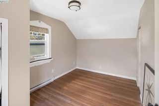 Photo 15: 706 Lindsay St in VICTORIA: SW Royal Oak House for sale (Saanich West)  : MLS®# 788621
