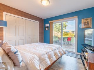Photo 11: 430 JUNIPER STREET in NANAIMO: Na Brechin Hill House for sale (Nanaimo)  : MLS®# 831070