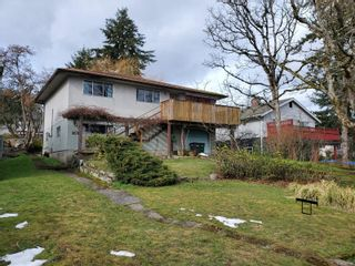 Photo 1: 470 Montcalm Ave in : SW Marigold House for sale (Saanich West)  : MLS®# 866568