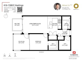 Photo 22: 416 1588 E HASTINGS STREET in Vancouver: Hastings Condo for sale (Vancouver East)  : MLS®# R2584870