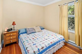 Photo 13: 3 2910 Hipwood Lane in : Vi Mayfair Row/Townhouse for sale (Victoria)  : MLS®# 882071