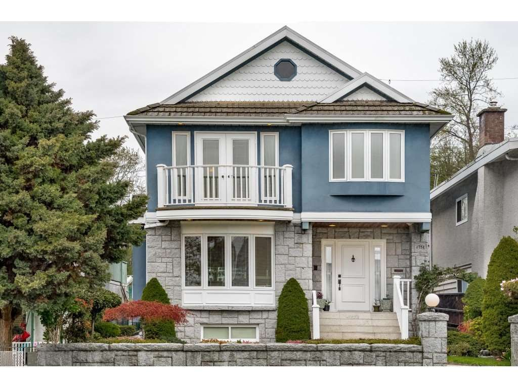 Main Photo: 4751 PANDORA Street in Burnaby: Capitol Hill BN House for sale (Burnaby North)  : MLS®# R2359627