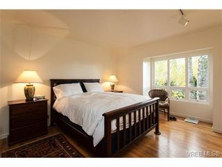 Photo 5: 1759 Kisber Ave in VICTORIA: SE Mt Tolmie House for sale (Saanich East)  : MLS®# 716323
