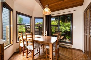 Photo 3: 3735 Doncaster Dr in VICTORIA: SE Cedar Hill House for sale (Saanich East)  : MLS®# 790938