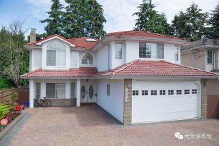 Photo 2: 10731 GILMORE Crescent in Richmond: Bridgeport RI House for sale : MLS®# R2559984