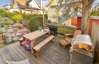 Photo 11: 1025 Bay St in : Vi Central Park House for sale (Victoria)  : MLS®# 874793