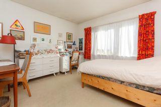 Photo 12: 3986 Gordon Head Rd in : SE Gordon Head House for sale (Saanich East)  : MLS®# 863500