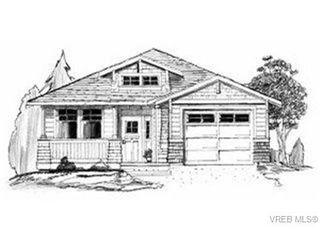 Photo 1: 517 Caselton Pl in VICTORIA: SW Royal Oak House for sale (Saanich West)  : MLS®# 348762