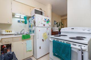 Photo 17: 945 Kingsmill Rd in : Es Gorge Vale House for sale (Esquimalt)  : MLS®# 866189