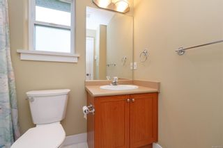 Photo 11: 1 921 Colville Rd in : Es Old Esquimalt House for sale (Esquimalt)  : MLS®# 860211