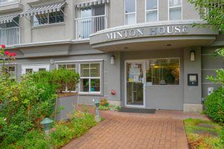 Photo 2: 401 1070 Southgate St in : Vi Downtown Condo for sale (Victoria)  : MLS®# 883761