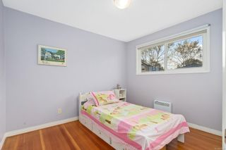 Photo 14: 1731 Newton St in Victoria: Vi Jubilee House for sale : MLS®# 859787