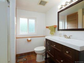Photo 25: 3321 Keats St in VICTORIA: SE Cedar Hill House for sale (Saanich East)  : MLS®# 838417