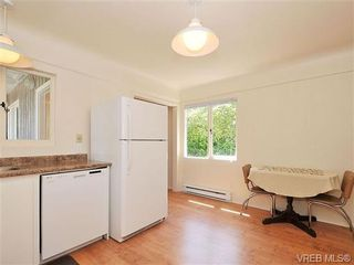 Photo 6: 3929 Braefoot Rd in VICTORIA: SE Cedar Hill House for sale (Saanich East)  : MLS®# 646556