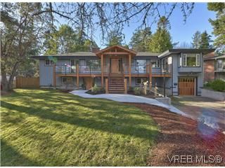Main Photo: 2881 Phyllis Street in VICTORIA: SE Ten Mile Point Residential for sale (Saanich East)  : MLS®# 303291
