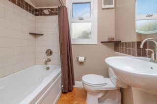 Photo 23: 212 Obed Ave in : SW Gorge House for sale (Saanich West)  : MLS®# 872241