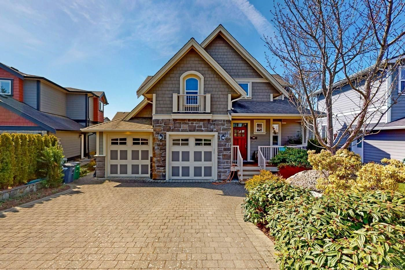 Main Photo: 1831 Fairburn Dr in : SE Gordon Head House for sale (Saanich East)  : MLS®# 870762