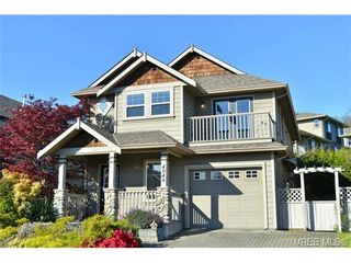 Photo 1: 4049 Blackberry Lane in VICTORIA: SE High Quadra House for sale (Saanich East)  : MLS®# 698005