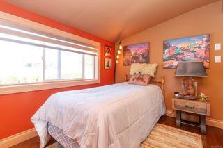 Photo 22: 2060 Townley St in : OB Henderson House for sale (Oak Bay)  : MLS®# 873106