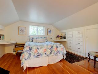 Photo 7: 1050 Tattersall Dr in VICTORIA: SE Quadra House for sale (Saanich East)  : MLS®# 785707