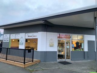 Photo 1: 509 13th Ave in : CR Campbell River North Retail for lease (Campbell River)  : MLS®# 863750