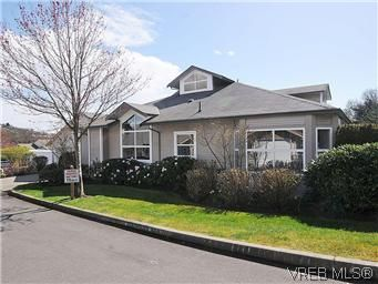 Main Photo: 5 3633 Cedar Hill Rd in VICTORIA: SE Cedar Hill Row/Townhouse for sale (Saanich East)  : MLS®# 567841