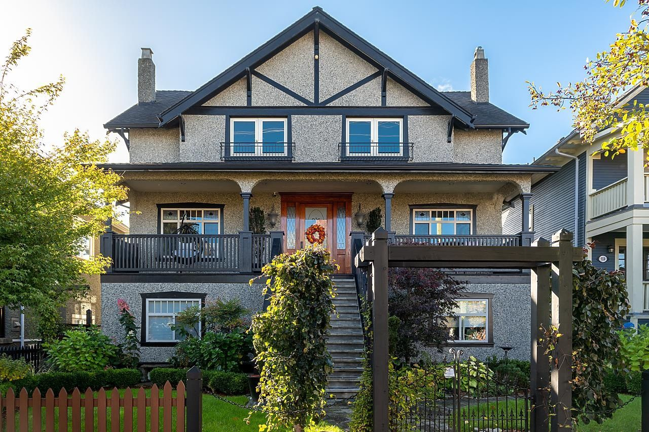 """Main Photo: 936 E 28TH Avenue in Vancouver: Fraser VE House for sale in """"FRASER"""" (Vancouver East)  : MLS®# R2624690"""