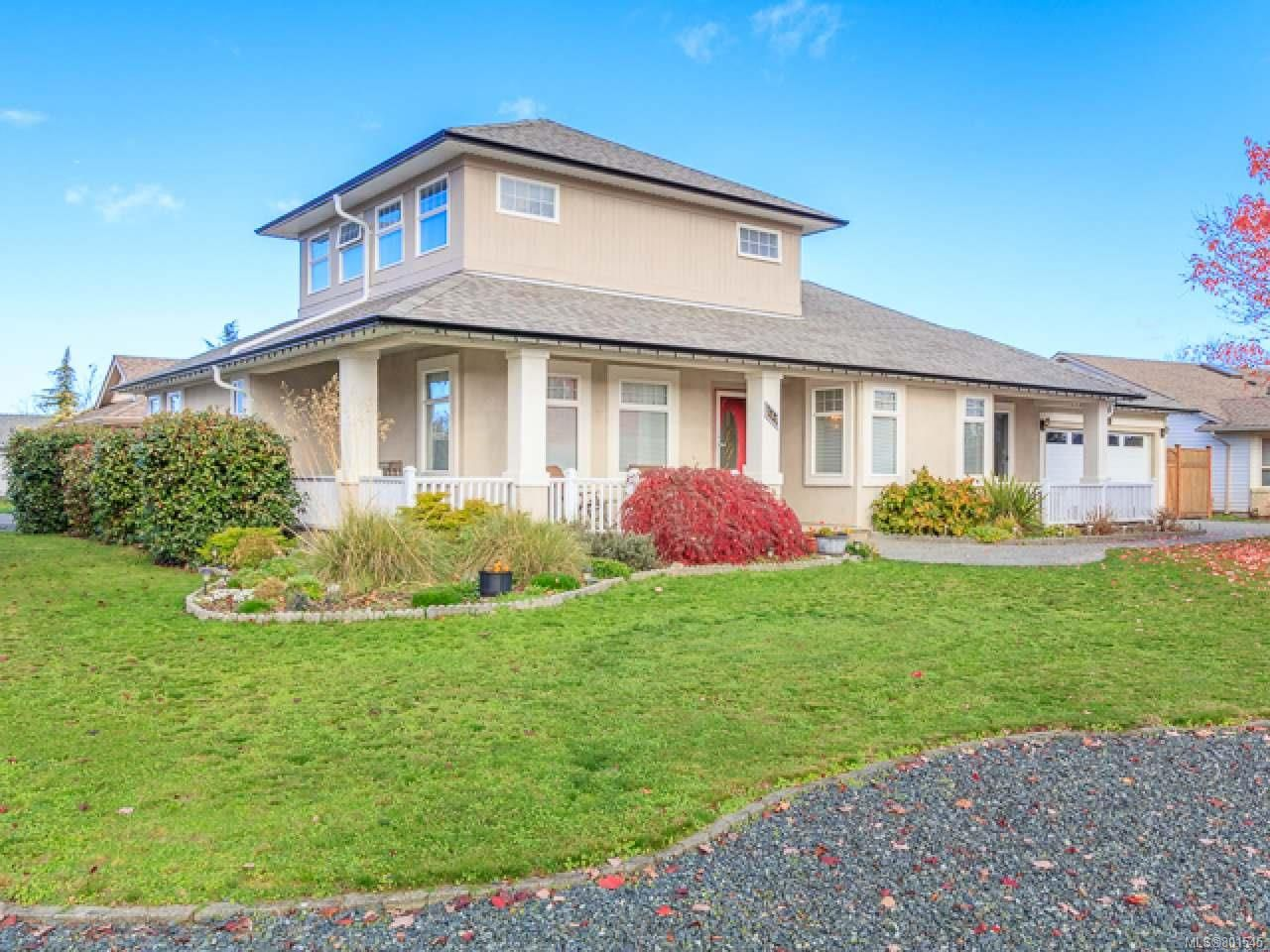 Main Photo: 247 Mulberry Pl in PARKSVILLE: PQ Parksville House for sale (Parksville/Qualicum)  : MLS®# 801545