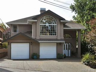 Photo 1: 1629 Kisber Ave in VICTORIA: SE Mt Tolmie House for sale (Saanich East)  : MLS®# 711136