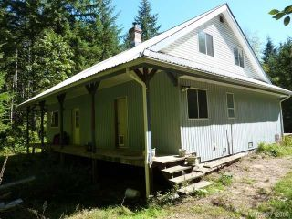 Photo 38: 836 Smiths Rd in QUADRA ISLAND: Isl Quadra Island House for sale (Islands)  : MLS®# 712006