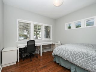 Photo 17: 561 Caselton Pl in : SW Royal Oak House for sale (Saanich West)  : MLS®# 845717