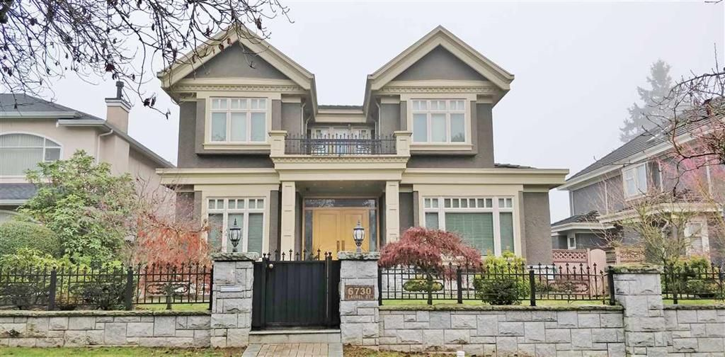 Main Photo: 6730 Laurel Street in Vancouver: South Cambie House for sale (Vancouver West)  : MLS®# R2227232