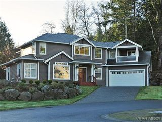 Photo 1: 1677 Texada Terr in NORTH SAANICH: NS Dean Park House for sale (North Saanich)  : MLS®# 626985