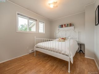 Photo 9: 4 3981 Nelthorpe St in VICTORIA: SE Swan Lake Row/Townhouse for sale (Saanich East)  : MLS®# 779461