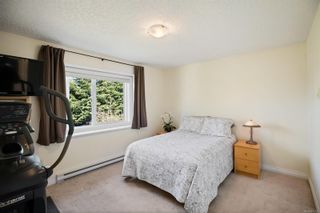 Photo 17: 1701 Mamich Cir in : SE Gordon Head House for sale (Saanich East)  : MLS®# 873121