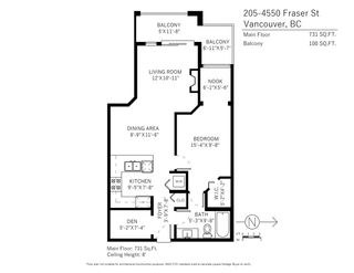 """Photo 17: 205 4550 FRASER Street in Vancouver: Fraser VE Condo for sale in """"CENTURY"""" (Vancouver East)  : MLS®# R2257241"""