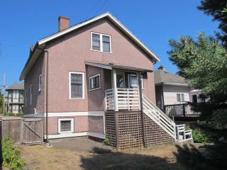 Photo 2: 412 SHILES Street in New Westminster: The Heights NW House for sale : MLS®# R2305639