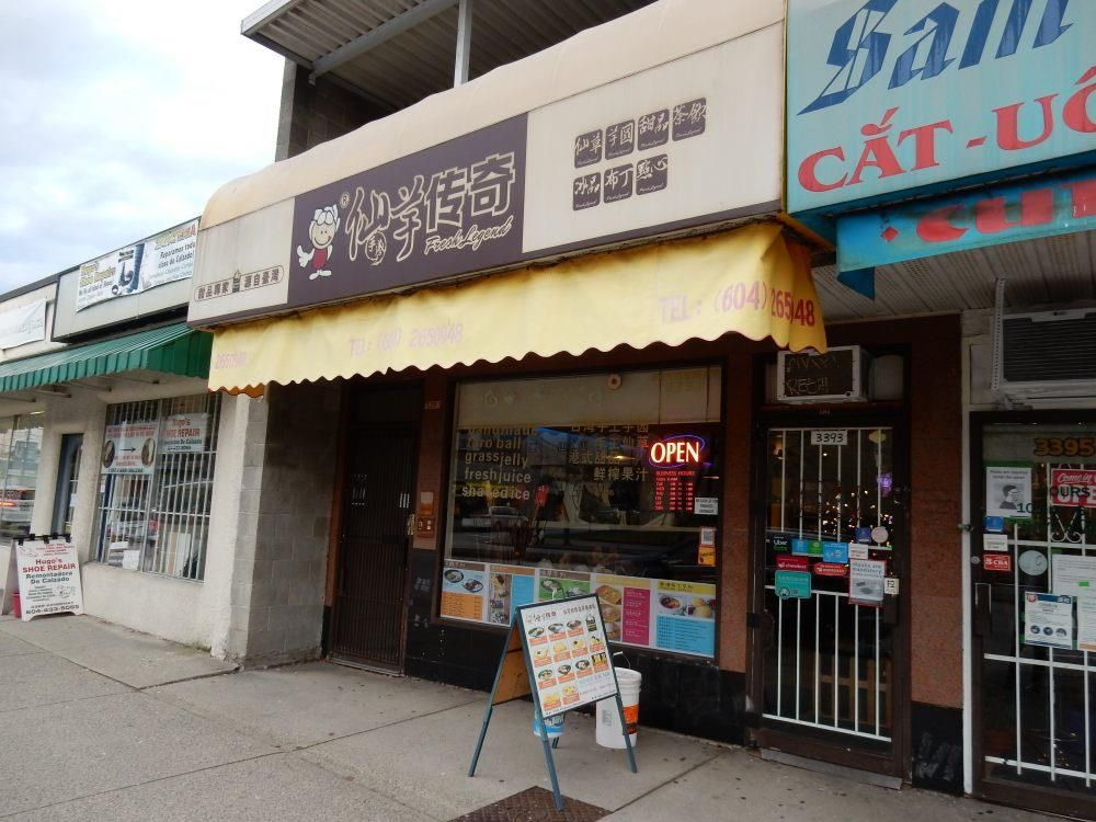 Main Photo: 3393 KINGSWAY in Vancouver: Collingwood VE Business for sale (Vancouver East)  : MLS®# C8036115