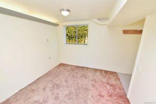 Photo 33: 4490 MAJESTIC Dr in : SE Gordon Head House for sale (Saanich East)  : MLS®# 845778