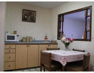 Photo 4: 3773 HAZEL Drive in Prince_George: Birchwood House for sale (PG City North (Zone 73))  : MLS®# N187754