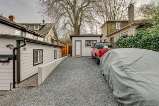 Photo 36: 1227 Alderman Rd in : VW Victoria West House for sale (Victoria West)  : MLS®# 861058