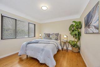 Photo 7: 1661 Begbie St in : Vi Fernwood House for sale (Victoria)  : MLS®# 866720